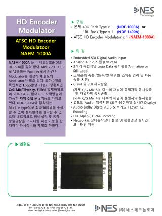 ▶ 구성 • 본체  4RU Rack Type x 1   (NDF-1000A)   or  1RU Rack Type x 1 (NDF-1400A)