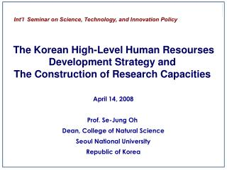 Int�l  Seminar on Science, Technology, and Innovation Policy