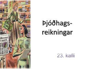 Þjóðhags- reikningar