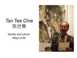 Tan Tee Chie 陈世集