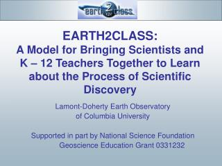 Lamont-Doherty Earth Observatory  of Columbia University