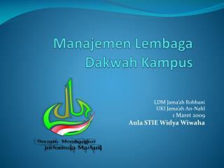 Manajemen Lembaga Dakwah Kampus