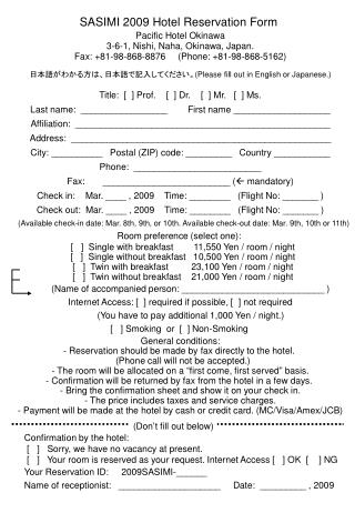 SASIMI 2009 Hotel Reservation Form