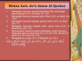 Makna kata  da'a  dalam Al-Qurkan