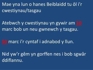 Mae yna lun o hanes Beiblaidd tu ôl i'r cwestiynau/tasgau