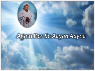 Agam  Des Se  Aayaa Aayaa