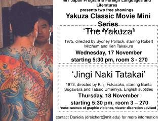 MIT Japan Program & Foreign Languages and Literatures presents two free showings