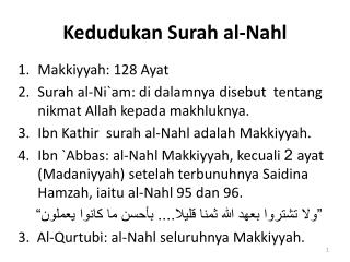 Kedudukan Surah al-Nahl