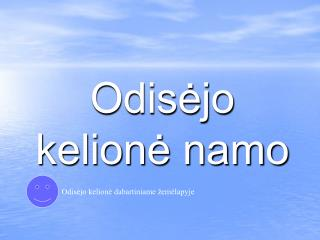 Odisėjo kelionė namo