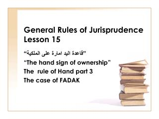 General Rules of Jurisprudence Lesson 15