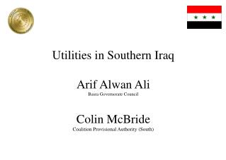 Water   in  Southern Iraq Arif Alwan Ali Presentation 21 January 2004