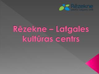 Rēzekne – Latgales kultūras centrs