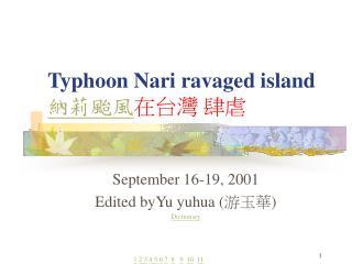 Typhoon Nari ravaged island 納莉颱風 在台灣 肆虐