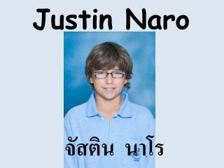 Justin  Naro