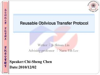 Reusable Oblivious Transfer Protocol