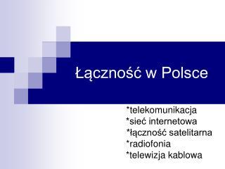 Łączność w Polsce