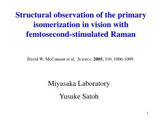 Structural observation of the primary isomerization in vision with femtosecond-stimulated Raman