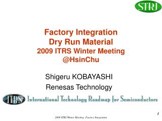 Factory Integration Dry Run Material 2009 ITRS Winter Meeting @HsinChu