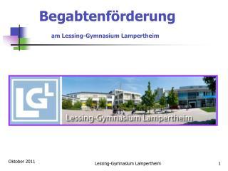 Begabtenf�rderung  am Lessing-Gymnasium Lampertheim