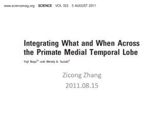 Zicong Zhang 2011.08.15