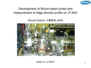 Development of lithium beam probe and  measurement of edge density profile on JT-60U
