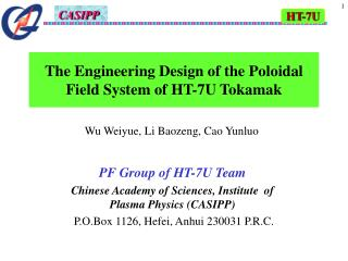 The Engineering Design of the Poloidal Field System of HT-7U Tokamak