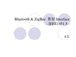 Bluetooth & ZigBee   통합  Interface - IEEE1451.5 -