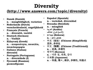 Diversity   ( answers/topic/diversity )