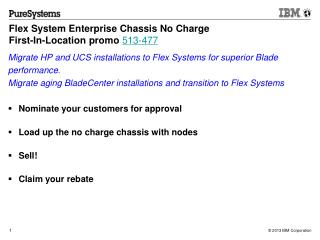 Flex System Enterprise Chassis No Charge First-In-Location promo 513-477