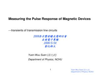 Measuring the Pulse Response of Magnetic Devices