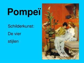 Pompe �