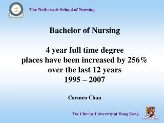 In  200 7 CUHK's intake  has  increase d  to 1 75 - the largest number of 4 year full time