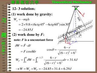 12- 3 solution :