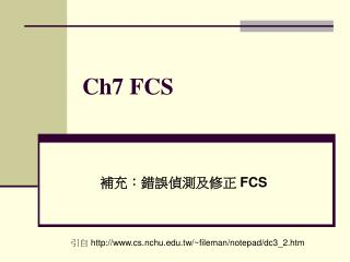 Ch7 FCS