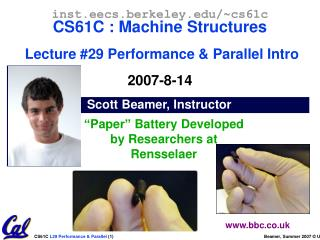 Scott Beamer, Instructor
