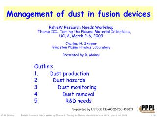 Management of dust in fusion devices