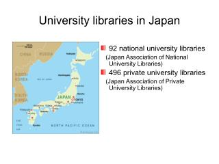 University libraries in Japan