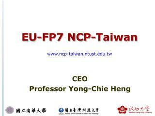 EU-FP7 NCP-Taiwan ncp-taiwan.ntust.tw