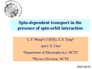 Spin-dependent transport in the presence of spin-orbit interaction