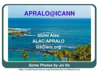 APRALO@ICANN