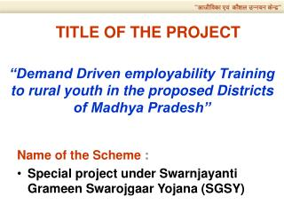 TITLE OF THE PROJECT