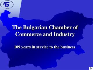 The Bulgarian Chamber of Commerce and Industry