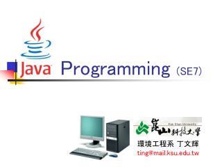 Programming  (SE7)