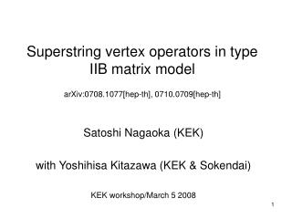 Superstring vertex operators in type IIB matrix model arXiv:0708.1077[hep-th], 0710.0709[hep-th]