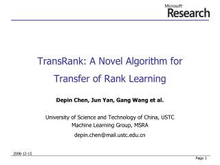 TransRank: A Novel Algorithm for Transfer of Rank Learning