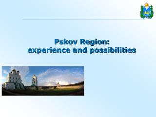Pskov Region: experience and possibilities