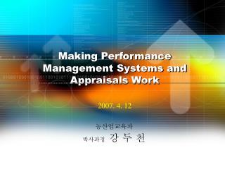 Making Performance Management Systems and Appraisals Work
