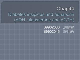 Chap44 Diabetes  insipidus  and aquaporin  (ADH,  aldosterone  and ACTH)