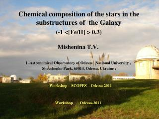 Chemical composition of the stars in the substructures of  the Galaxy (-1 <[Fe/H] > 0.3)