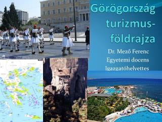 Görögország  turizmus-földrajza